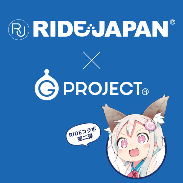 【RIDE × G PROJECT】PUNI VIRGIN[ぷにばーじん] RIDE